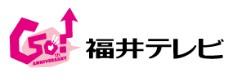 福井テレビ