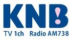 KNBテレビ