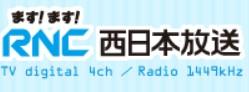 RNC西日本テレビ