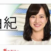 釜井美由紀さん