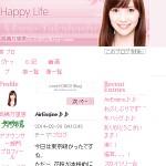 高橋万里恵オフィシャルブログ「Happy Life」