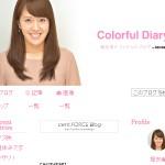 堤友香オフィシャルブログ「Colorful Diary」