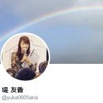 堤 友香(@yuka0605ana)
