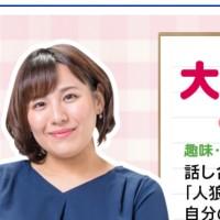 大関栞奈アナ