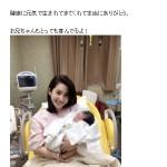 柳沼淳子のオフィシャルブログ 『Junkos cellar』