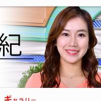 石川奈津紀さん