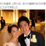鷲尾春果オフィシャルブログ「はる色日記」