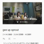 gee up sprout - YouTube