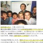美学生図鑑