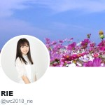 RIE(@wc2018_rie)