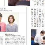 35z_waseda.jpg
