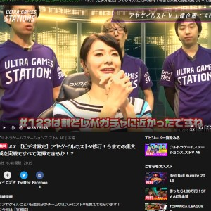 AbemaTV_20190527211038643.jpg