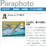 Paraphoto.jpg