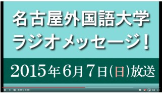 YouTube_20190406094732a9e.jpg