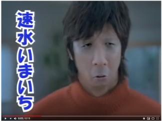 YouTube_20190421073638bc3.jpg