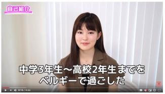 YouTube_20190611201914a59.jpg