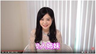 YouTube_201906121404171be.jpg