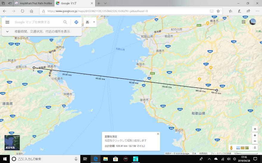 2019大峠山/1200