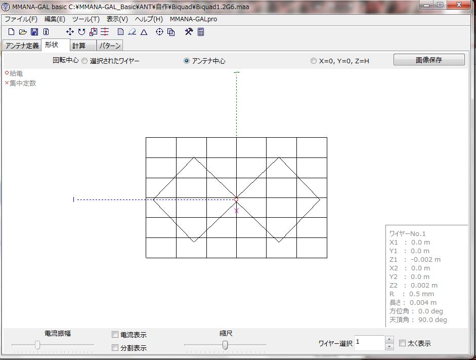biquad/サイドカット形状