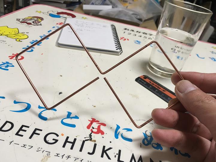 Biquad製作/エレメント