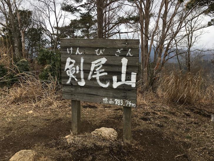2019横尾山/剣尾山
