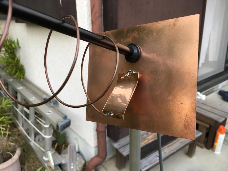 軸モードヘリカル/銅板変更