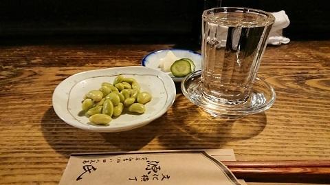 新・酒場探訪シリーズ026 源氏③