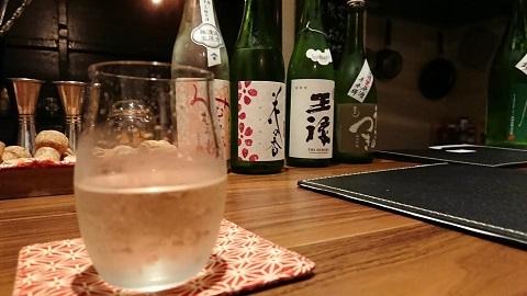 梯子酒03-06 ハレノヒ