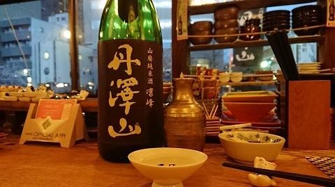 梯子酒05-02 三代目ハルク①