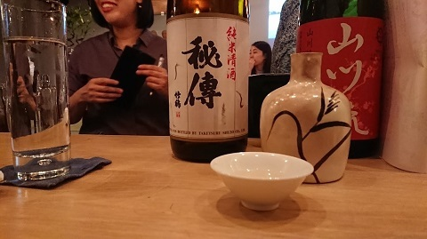 梯子酒05-04 金井商店①