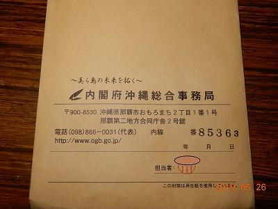 コピーDSCN1355