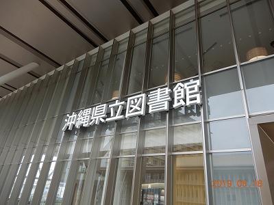 DSCN1208.jpg
