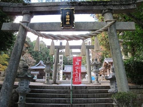 藤原岳 (77)