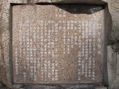 藤原岳 (86)