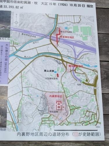 2109-1 紫香楽 (87)