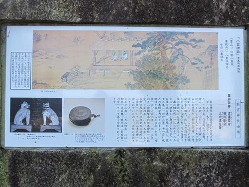 2109-1 紫香楽 (9)