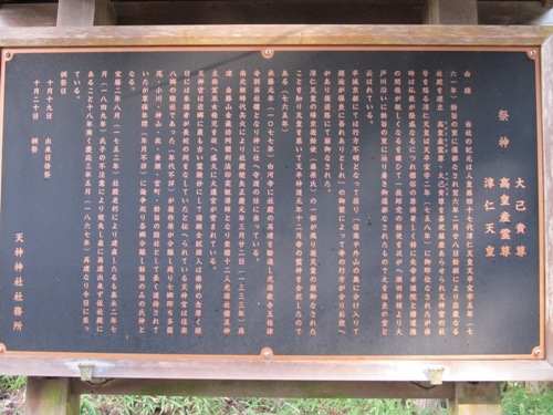 2109-1 紫香楽 (67)