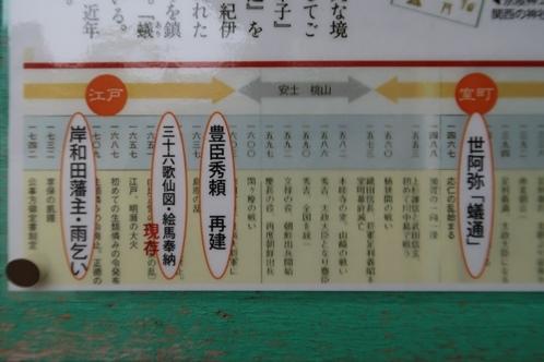 2019-5 泉州 (84)