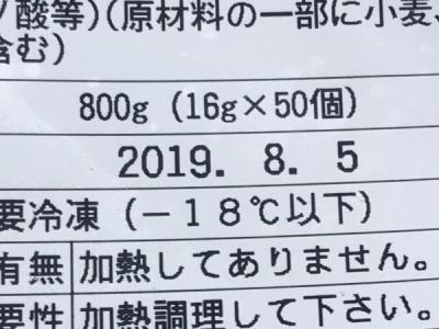 20190330-02.jpg