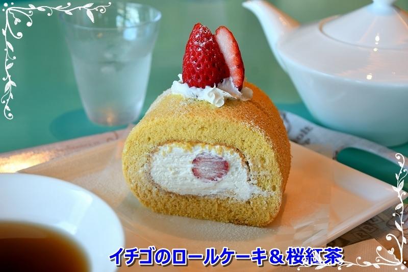 DSC_4168自家製イチゴロールケーキ
