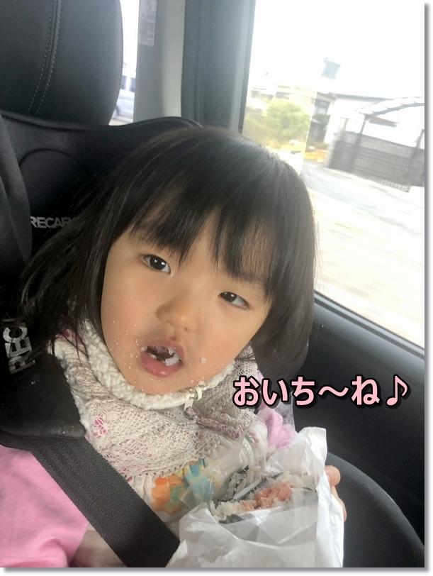S__32235523.jpg