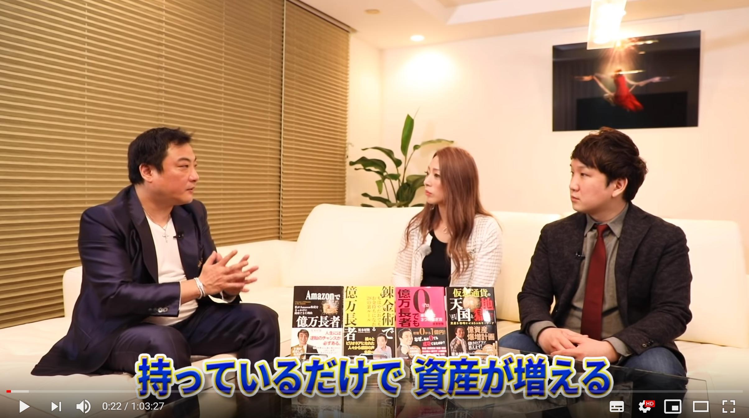 坂本よしたか新時代ベーシックインカムYouTube画像1