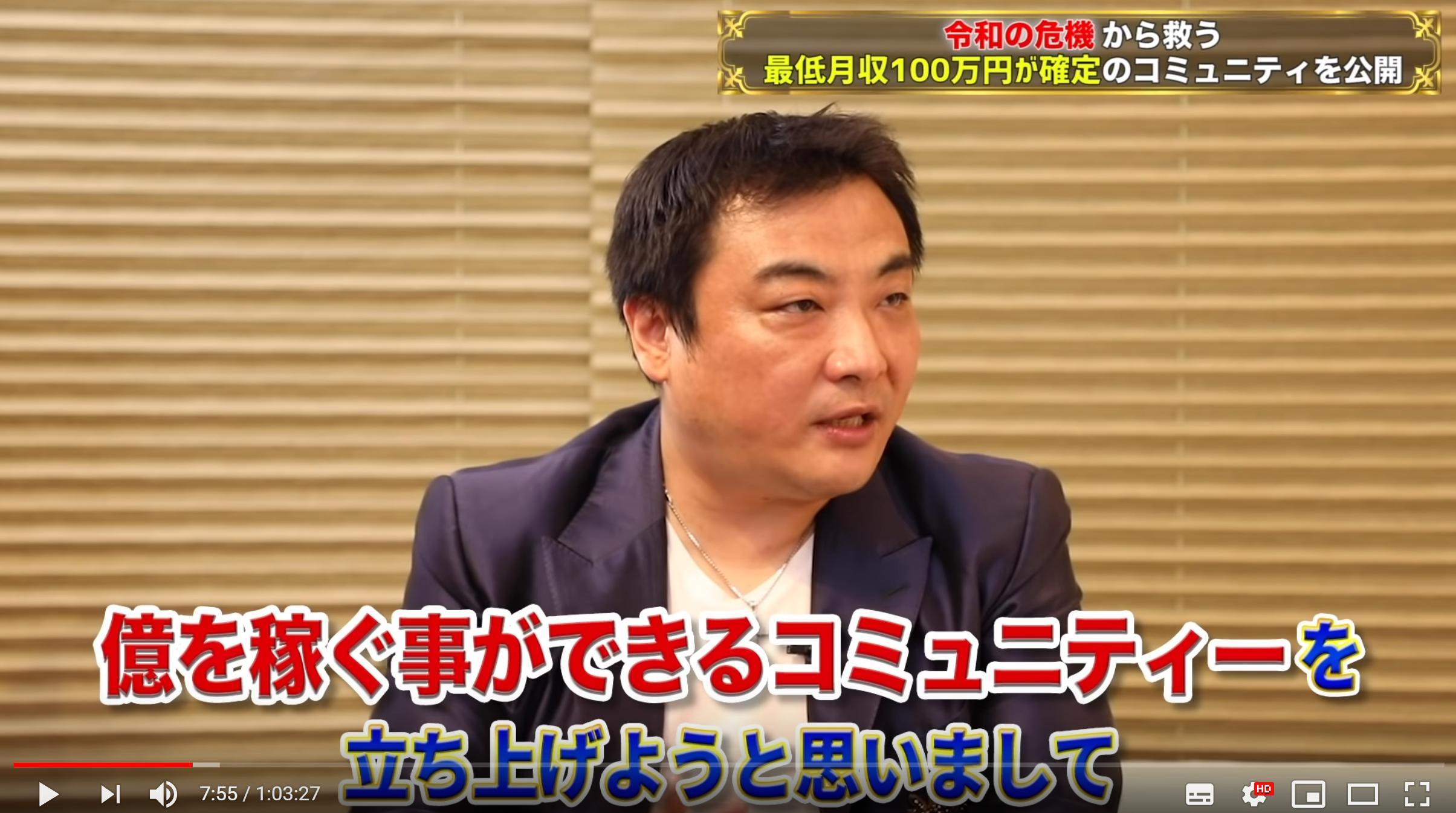 坂本よしたか新時代ベーシックインカムYouTube画像5