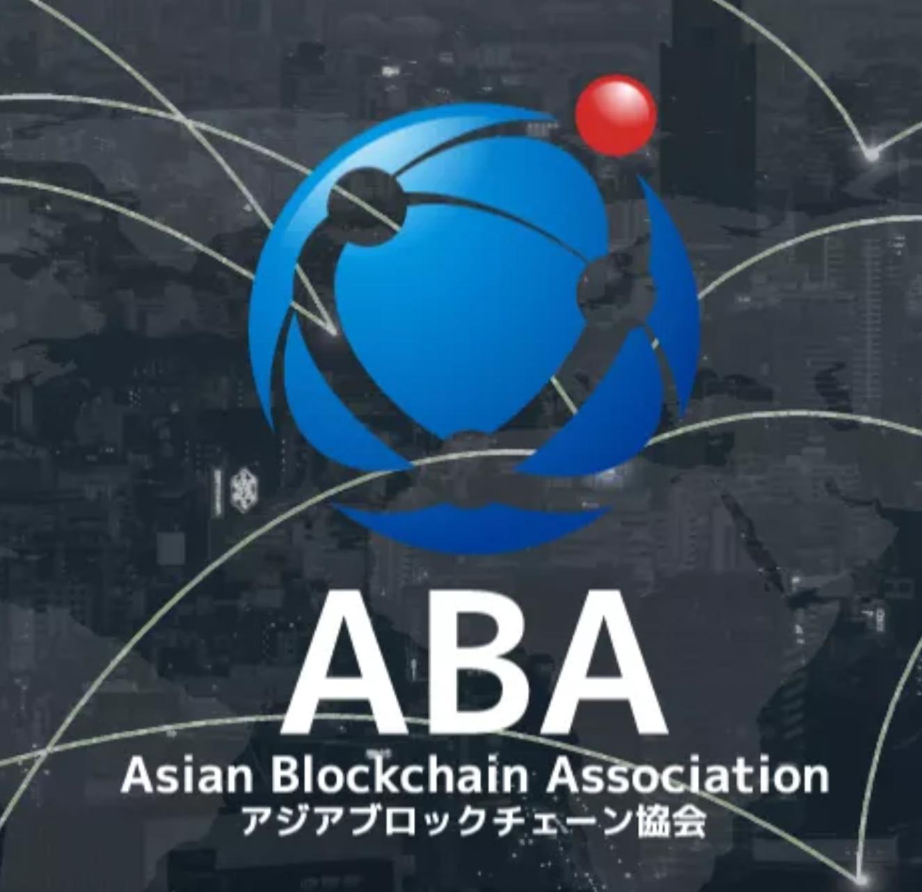 ABA協会の画像