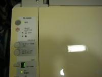 EPSON PX-A640重箱石03