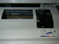 EPSON PX-A640重箱石10