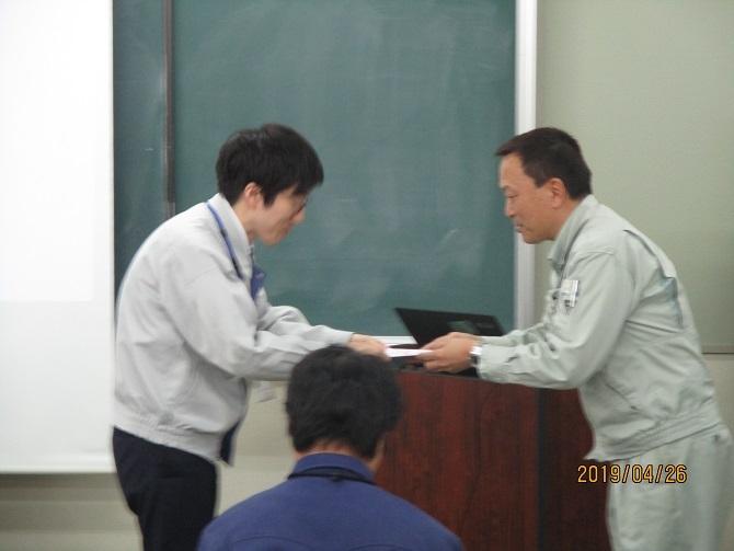 R1表彰式3