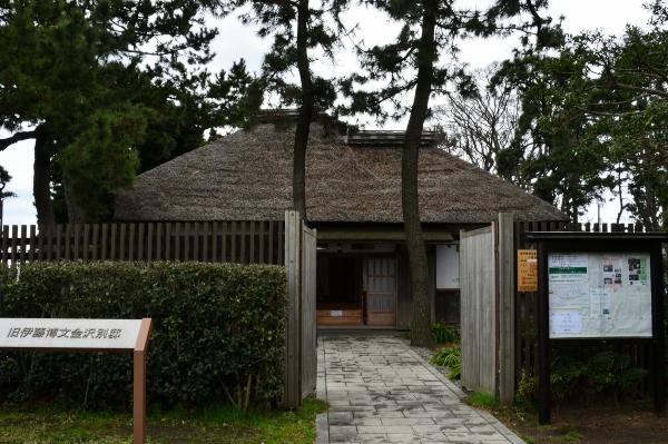 伊藤博文別邸 1