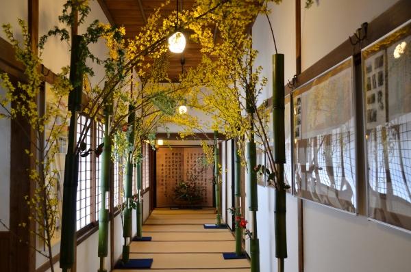 伊藤博文別邸 9