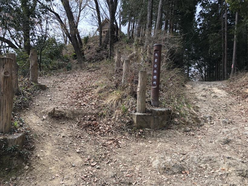 青梅丘陵栗平78